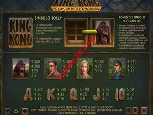 pagamenti King Kong